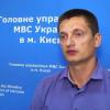 Банду оборотней, которая убивала киевлян из-за квартир, возглавляет начальник из угро Михаил Швалюк