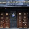 Уголовное дело против ВиЭйБи Банка и его собственника Олега Бахматюка закрыто