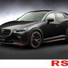 Mazda представит новые концепты на тюнинг-шоу в Токио
