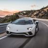 Реально ли купить недорого Lamborghini в б/у состоянии?