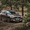 Сумеет ли Volvo V90 Cross Country повторить успех XC70?