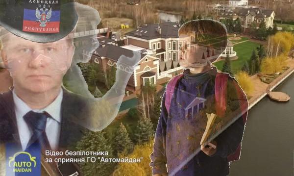 Вадим-Симонов-фитосанитарная-служба-ДНР